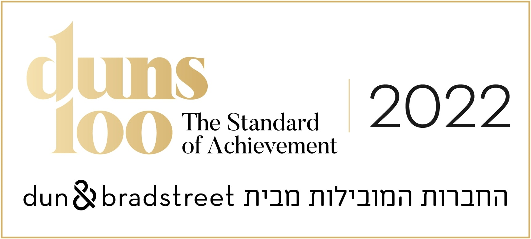 Globes Dun's 100 - Eliezri Intellectual Property, Patent Attorneys & Law Office